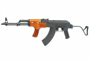 Ak 47 aims (Romania) blow-back