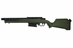 ARES Amoeba STRIKER S2 OD Green