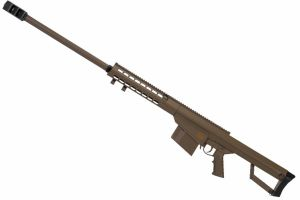 M82 Lancer tactical spring tan (LT-20T)